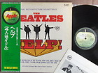 THE BEATLES Help! US edition JAPAN LP w/OBI+INSERT+G/F PS AP-80060